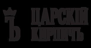 логотип царский кирпич